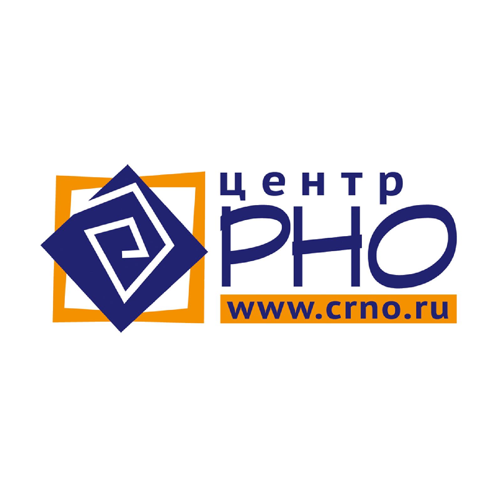 Центр развития некоммерческих организаций