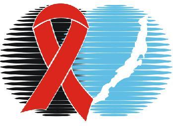 ГБУЗ «Республиканский центр профилактики и борьбы со СПИД»
