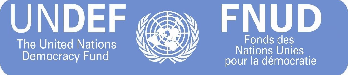 Фонд демократии в Организации Объединенных Наций (UNDEF)